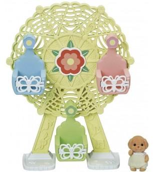 Sylvanian Families 5333 - Roata pentru copii - Figurine